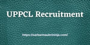 Read more about the article UPPCL Recruitment 2021: Apply Online For Uttar Pradesh PCL various Junior Engineer Jobs