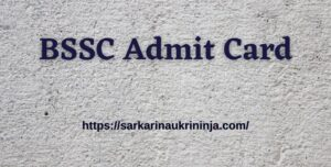 Read more about the article BSSC Admit Card 2021 – Get BSSC New Exam Date For Stenographer Exam, BSSC Call Letter Link Here