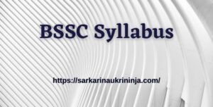 Read more about the article BSSC Syllabus 2021 | Check Bihar SSC Stenographer Exam Preparation Tips & Model Papers PDF
