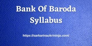 Read more about the article Bank Of Baroda Syllabus 2021 | Read Guidelines For BOB Specialist Officer Examination, Important Topics