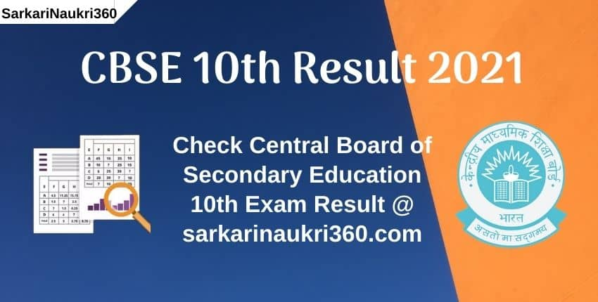 You are currently viewing Download CBSE 10th Result 2021, CBSE 10th Class Results Name Wise at cbseresults.nic.in