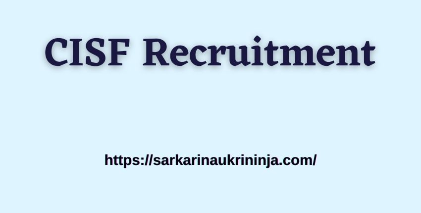 You are currently viewing CISF Recruitment 2021: Apply Online For  Head Constable Vacancy Before Due Date