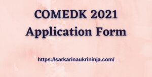 Read more about the article COMEDK 2021 Application Form : Download COMEDK UGET 2021 Notification, Exam Date, Syllabus Pdf