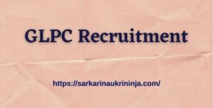 Read more about the article GLPC Recruitment 2021   Check GLPC Advertisement For Computer Operator, Accountant Jobs