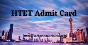 Read more about the article HTET Admit Card 2021 – Download Haryana TET Exam Call Letter/ Roll No. Slip