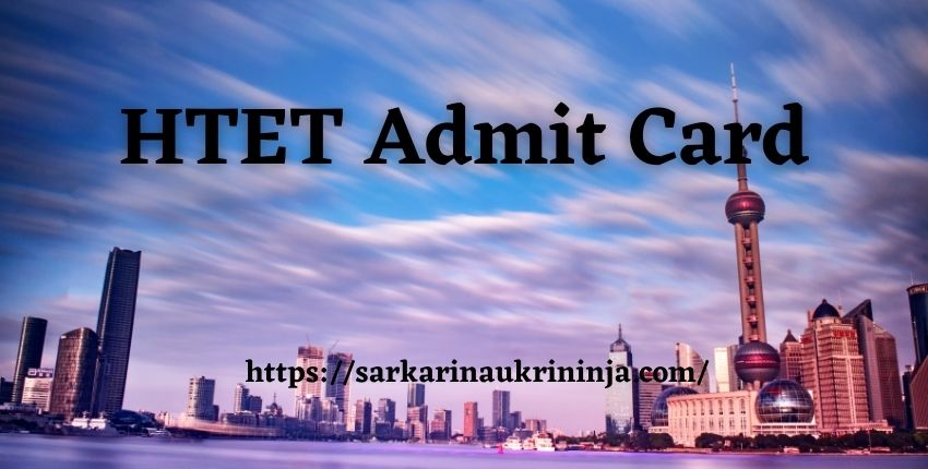 You are currently viewing HTET Admit Card 2021 – Download Haryana TET Exam Call Letter/ Roll No. Slip