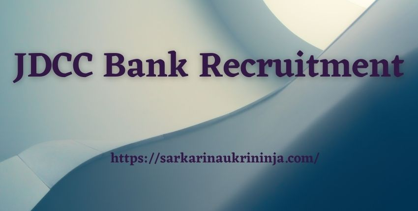 You are currently viewing JDCC Bank Recruitment 2021 | Fill Online Application Form For various Clerk Posts