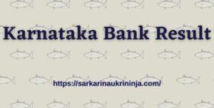 Read more about the article Karnataka Bank Result 2021: Download Karnataka Bank Clerk Exam Result & Merit List Available Soon