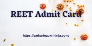 Read more about the article REET Admit Card 2021 – Download 3rd Grade Bharti Call Letter Now at reetbser.com