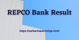Read more about the article REPCO Bank Result 2021 | Check REPCO Junior Assistant / Clerk Exam Results, Cut Off Marks, Merit List