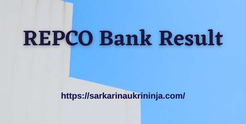 You are currently viewing REPCO Bank Result 2021 | Check REPCO Junior Assistant / Clerk Exam Results, Cut Off Marks, Merit List