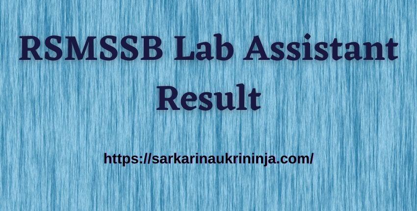You are currently viewing RSMSSB Lab Assistant Result 2021 | राजस्थान प्रयोगशाला सहायक परीक्षा परिणाम, कट ऑफ देखें