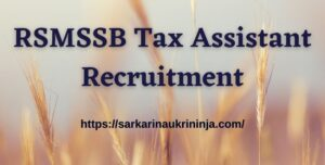 Read more about the article RSMSSB Tax Assistant Recruitment 2021: Apply Online for कर सहायक (TA) Vacancies