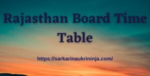 Read more about the article Rajasthan Board Time Table 2022 Declare – Check 10th & 12th Board Exam Date, Timings Here