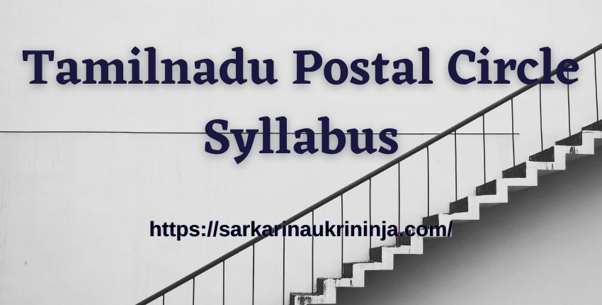 You are currently viewing Tamilnadu Postal Circle Syllabus 2021 : Download TN Postal Circle Exam Pattern & Guidelines
