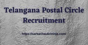 Read more about the article Telangana Postal Circle Recruitment 2021 | Apply For Gramin Dak Sevak (GDS) Vacancies