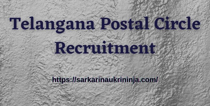 You are currently viewing Telangana Postal Circle Recruitment 2021   Apply For Gramin Dak Sevak (GDS) Vacancies