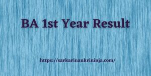Read more about the article BA 1st Year Result 2021 घोषित   Check All Universities BA First Year Exam Result 2021, Available Here