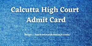 Read more about the article Calcutta High Court Syllabus 2022 | Download Selection Process & Exam Pattern For DEO & other Job Vacancies @calcuttahighcourt.gov.in