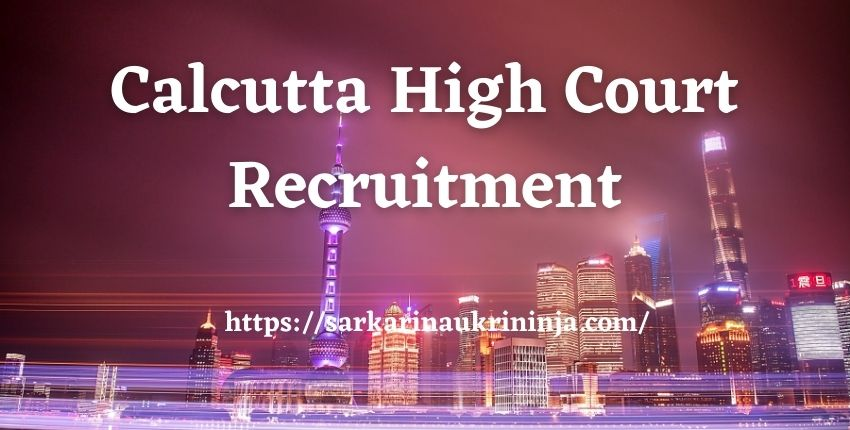 You are currently viewing Calcutta High Court Recruitment 2022: Apply Online For Various Data Entry Operator & other Jobs Last Date @calcuttahighcourt.gov.in