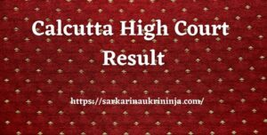 Read more about the article Calcutta High Court Result 2022 | Check Data Entry Operator & Other Vacancy Cut Off Marks & Merit List
