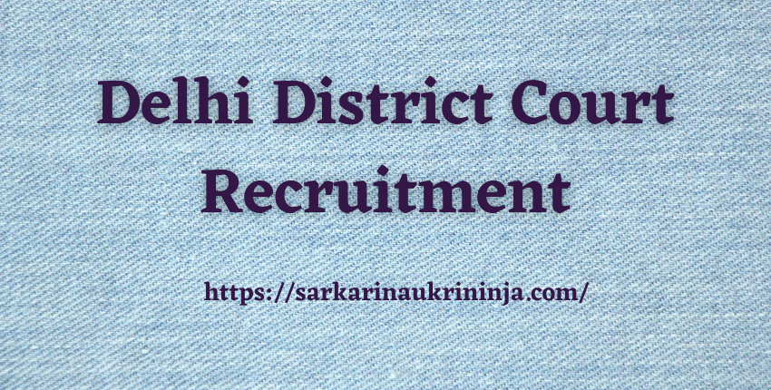 Read more about the article Delhi District Court Recruitment 2021 – Apply Online For Tis Hazari Court various Vacancies