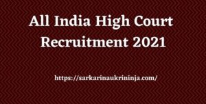 Read more about the article High Court Recruitment 2021-2022 – Fill Online Form For Various High Court Vacancies