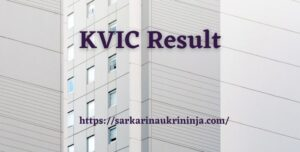 Read more about the article KVIC Result 2021 | Download Group B & C Result & Cut off Marks at kvic.org.in
