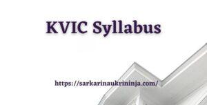 Read more about the article KVIC Syllabus 2021 | Collect KVIC Group B & C Syllabus & Exam Pattern Pdf