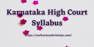 Read more about the article Karnataka High Court Syllabus 2021 – Download Karnataka HC District judge Exam Syllabus & Pattern