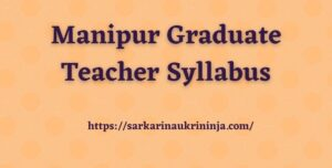 Read more about the article Manipur Graduate Teacher Syllabus 2021 | Download Selection Process & Exam Pattern For 923 Graduate Teacher Posts @manipureducation.gov.in