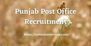 Read more about the article Punjab Post Office Recruitment 2021, Various GDS Posts, Punjab Postal Circle Jobs
