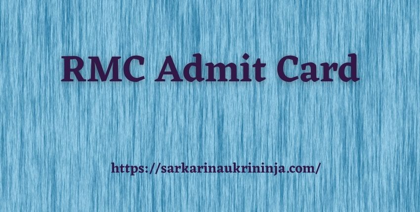 You are currently viewing RMC Admit Card 2021: Download Rajkot Municipal Corporation 122 Junior Clerk Exam Hall Ticket