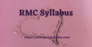 Read more about the article RMC Syllabus 2021: Download Rajkot Municipal Corporation 122 Junior Clerk Exam Guide