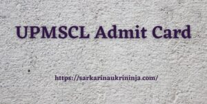 Read more about the article UPMSCL Admit Card 2021: Download UPMSCL Junior Pharmacist Exam Hall Ticket Here